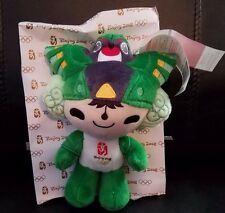 Beijing Olympics 2008 Nini Green Mascot stuffed/plush doll 8""