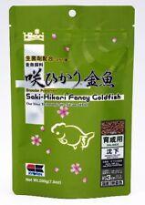 Saki Hikari Fancy Goldfish (Balance) 200g /7oz Breeder Preferred 20336 JAPAN
