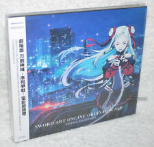 SWORD ART ONLINE ordinal scale Original Soundtrack Taiwan Ltd 2CD (Kajiura Yuki)
