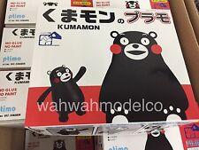 Fujimi Ptimo2 Kumamon 1/12 scale plastic model kit 170329