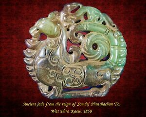 Ancient jade from the reign of Somdej Phutthachan To, Wat Phra Kaew, 1858