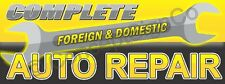 15x4 Complete Auto Repair Banner Sign Foreign Domestic Car Fix Shop Yellow