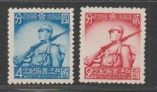 Manchukuo 1942 Enactment of Conscription (2v Cpt) MNH