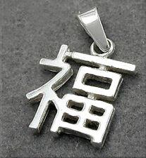 925 ECHT SILBER *** Amulett Anhänger Chinesisches Zeichen GLÜCK, 20 mm