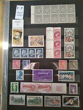 Lot timbre poste aerienne france