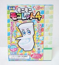 Moko Moko Mokolet Toilet Candy ver. 4 New Drink Japanese Candy
