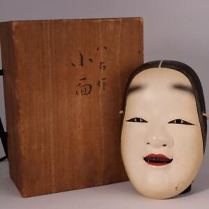 Japanese Vintage old Wooden Noh Mask Okame koomote w / box MSK252