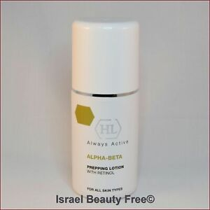 Holy Land HL Alpha Beta with Retinol Prepping Lotion 125ml