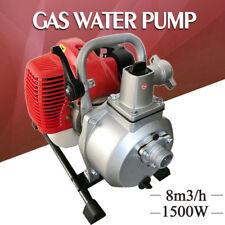 "4 Cycle Engine Gas Water Trash Pump 1"" Inlet Outlet Marine Gasoline EPA Certifie"