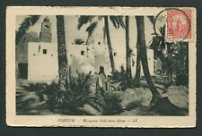 TUNESIEN MK 1931 !! SIDI-BEN-ALEP MOSQUEE MOSQUE CARTE MAXIMUM CARD MC CM h0109