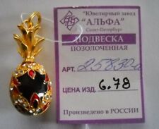 Russian Faberge Egg Pendant Pineapple Black/Red with Swarovski crystals+COA