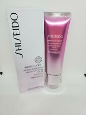 New in Boz Shiseido White Lucent All Day Brightener SPF 23 50ml / 1.8oz