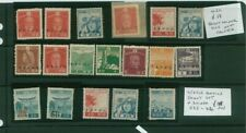 North Borneo - Japanese Occupation Collection - High Catalogue Value