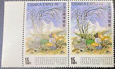 "SINGAPORE Error- 1970 Osaka World Expo 15¢ ""Gash in Chines Character 國"" MNH"