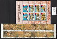 TAIWAN 1981   MNH **  SG CV 47£  62$   ROC