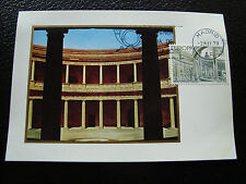 spain - card 1st day 2/5/1978 (2eme choice Card yellowed)(cy24) spain