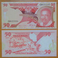 Tanzania Paper Money 50 Shilingi 1992 UNC