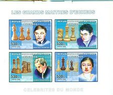 ECHECS - CHESS CONGO 2006 set imperforated