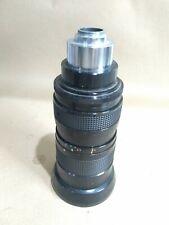 Canon TV Zoom Lens V10x15 15-150mm №111291