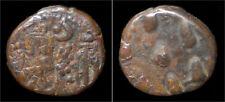 Elymais Kingdom Kamnaskires-Orodes AE drachm