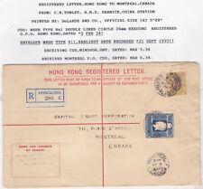 HONG KONG CHINA 1934 REGISTERED ENVELOPE TO CANADA