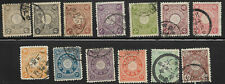Japan, used, 13 different btwn #91 and #107, Issued 1899-1907, Cv = $8.25