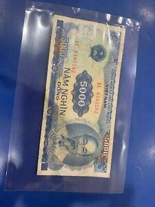 Vietnam 1991 5000 Dong AL 4340162