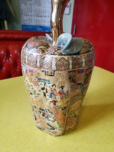 Antique Japanese Royal Satsuma Vase Embossed Geisha & Flowers Gold Detail  18""