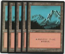 Mountain A x 5 MTG 4th FBB Douglas Shuler JAPANESE NM Black Border