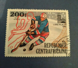 Centrafrique jeux olympiques Lake Placid 1979   Hockey oblitéré