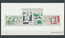 TCHAD - 1964 YT 1 - FEUILLET TIMBRES NEUFS** LUXE
