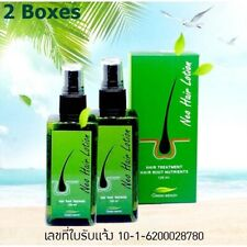 2 Pc Neo Hair Lotion Natural Herbal Extra Serum Stop Loss Treatment Men Women