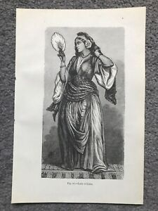 DANCING LADY OF CAIRO Antique Print 1893 EGYPT