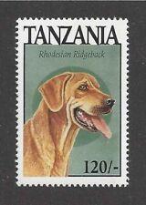 Dog Art Head Study Portrait Postage Stamp Rhodesian Ridgeback Tanzania 1994 Mnh