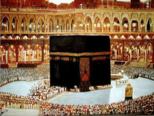 ISLAMIC VIEW OF MECCA KAABA FROM THE GROUND - 3D PICTURE 400mm X 300mm (NEW)