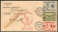 Phil. 1954 Commemorating the Second Asian Games 100-Meter Freestyle FDC