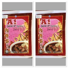 2 Pack Of A1 Bak Kut Teh Spices Traditional, Herbs and Soup Spices
