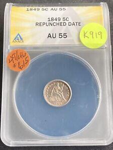 1849 Half Dime K919