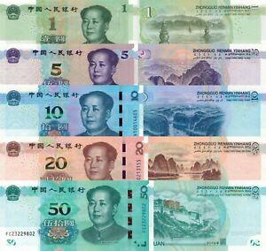 China 5 Note Set: 1, 5, 10, 20, 50 Yuan (2019/2020) - All p-New/New Series UNC