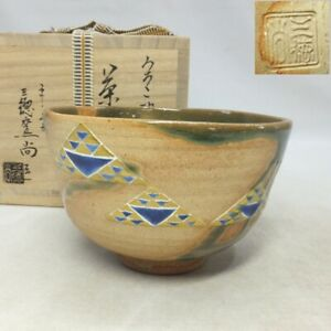 A846: Japanese tea bowl of pottery with rare triangular scales pattern and box