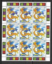 TURKMENISTAN - NH MINISHEET OF 2000 - YEAR OF THE DRAGON