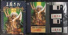 Sangokushi IV PC 9081 Computer Video Game Japan Import Vintage Complete