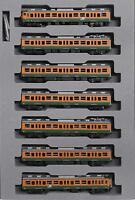 Kato 10-1481 Series 115-1000 Shonan Color 7 Cars Set (N scale)