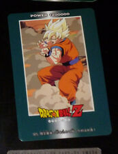 DRAGON BALL Z DBZ AMADA PP PART 21 CARDDASS CARD PRISM CARTE 925 JAPAN 1993 NM