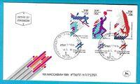 Sport Basketball High Jump Athletics Sailing - Israel FDC 1981