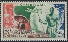 Cameroun #C29 MH VF-XF, SCV. $8.00
