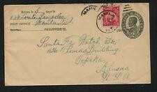 Barbados  revalued postal envelope  1893  local use            MS1113