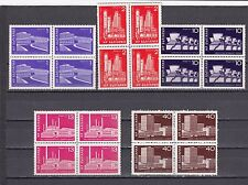 a102 - Bulgaria - Sg2108-2112 Mnh 1971 Industrial Buildings - Blocks Of 4