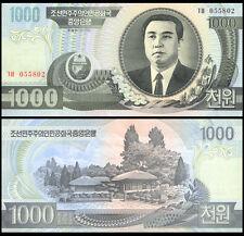Corea 1000 Won Paper Money,2002,P-45a,Uncirculated .1Pieces