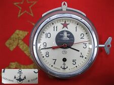 Vintage SUBMARINE CLOCK NAVY SHIP WALL KOMANDIRSKIYE KEY Soviet Russia USSR